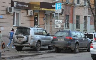 Воронеж в ожидании штрафов за парковки