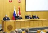 «Уверенность в будущем»: Воронежские депутаты поддержали поправки в Конституцию