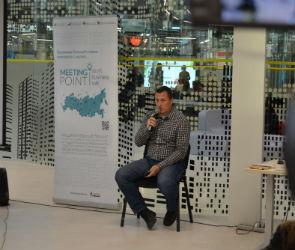 В Воронеже пройдет Meeting Point по поддержке спортивных проектов