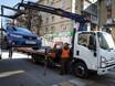 Как в Воронеже эвакуируют машины 184538