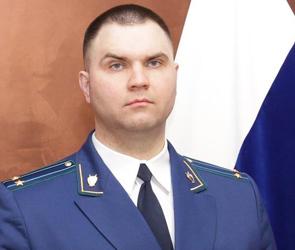 В Воронежской области в Новоусманском районе назначен новый прокурор