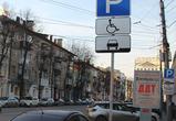 Воронежцев начали официально штрафовать за неоплату парковки в центре