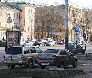 Штрафы за неоплату парковки отменили в Воронеже из-за коронавируса