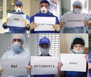 Сотрудники Центра медицины катастроф просят воронежцев остаться дома (видео)