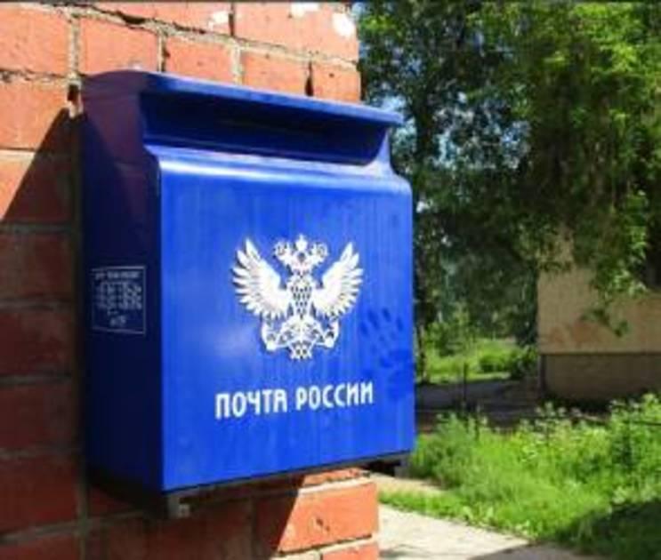 Почта России ввела особый режим работы из-за коронавируса