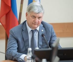 ⚡В Воронежской области введен режим всеобщей самоизоляции