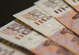 Из-за коронавируса экономика Воронежской области потеряет около 10 млрд рублей