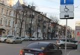 Воронежские автолюбители не будут платить за парковку в центре до конца недели