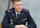 В Воронеже назначен новый начальник полиции