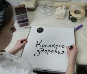 #едимдома: Как рестораны Воронежа выживают на карантине