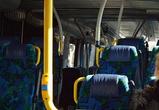 В Воронеже на рабочей неделе увеличили количество общественного транспорта