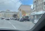 Опубликован новый список работающих отделений Сбербанка в Воронежской области