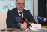 Глава департамента образования ответил на вопросы воронежцев об онлайн-обучении
