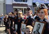 Воронежцам предложили провести шествие «Бессмертного полка» онлайн