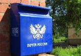 В Воронеже по выходным будут работать 4 почтовых отделения