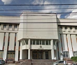 Cтарейший воронежский бизнес-центр не удалось продать за 171 млн рублей