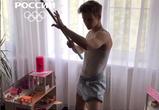Воронежский спортсмен принял участие во всероссийской квартирной олимпиаде
