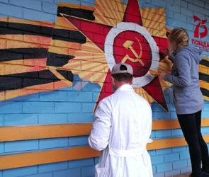 Под Воронежем вандалы осквернили нарисованную звезду Победы свастикой