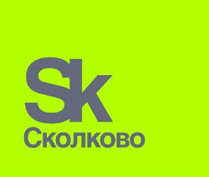 В Воронеже пройдут питч-сессии Фонда «Сколково»
