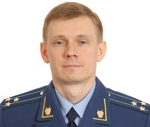 В прокуратуре Воронежской области назначили нового начальника