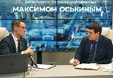 Максим Оськин о реконструкции дорог и строительстве новых развязок в Воронеже