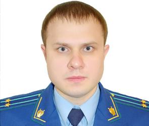 В одном из районов Воронежской области назначен новый прокурор