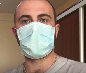 Врач воронежской больницы рассказал о работе медучреждения в разгар пандемии