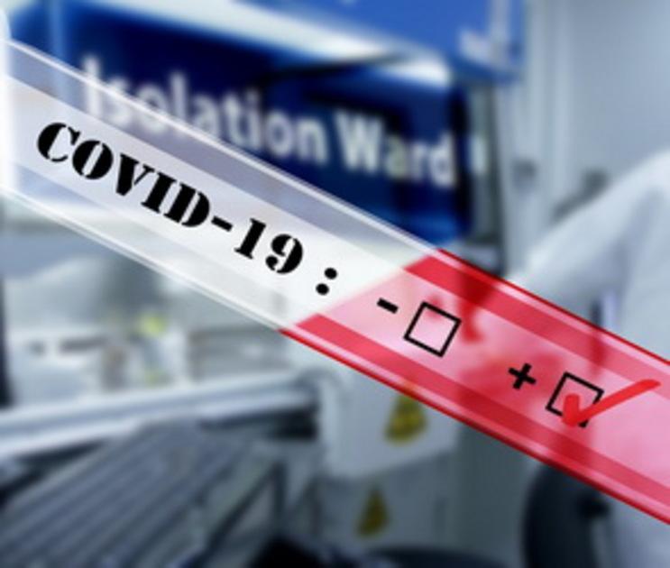 Коронавирус обнаружили еще у 39 человек в Воронежской области