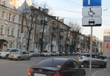 За неоплату парковки в центре Воронежа водителей начнут штрафовать с 18 мая