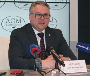 Олег Мосолов: «С сентября школьники вернутся к привычному формату обучения»