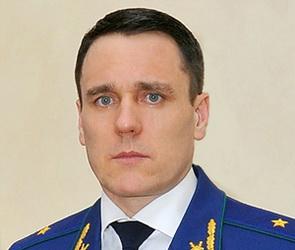 Прокурор Воронежской области отчитался о своих доходах