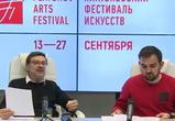Платоновский фестиваль: как вернуть билеты и стоит ли это делать