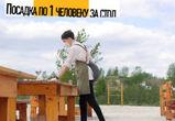 В Воронеже смоделировали «банкет интровертов» по рекомендациям Роспотребнадзора