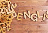 ТОП-5 сайтов для изучения английского языка