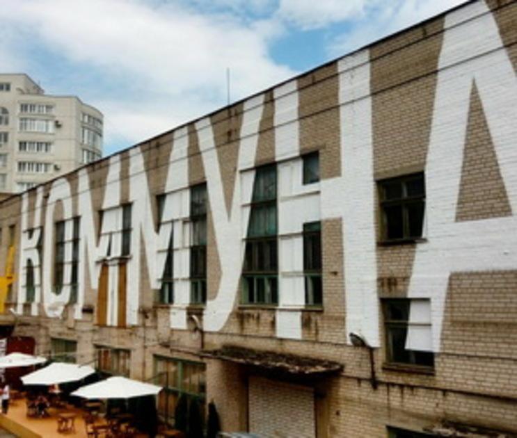 Архитектурный форум «Зодчество VRN» пройдет в онлайн-формате