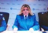 Воронежские налоговики рассказали о нюансах получения зарплатных субсидий