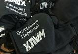 Теперь с клапаном: в Воронеже изобрели новую модель маски