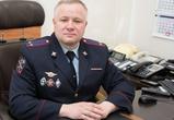 Нового руководителя по работе с личным составом назначили в воронежском МВД