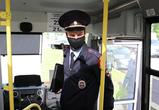 Воронежцев предупредили о проверках по соблюдению масочного режима в автобусах