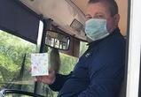 В Воронеже пассажирка поблагодарила водителя автобуса за хорошее вождение