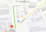 В Воронеже на 11 дней перекроют движение на участке проезда от улицы Беговой