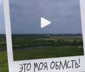 Губернатор Воронежской области Александр Гусев создал «маску» в Instagram