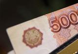 Гендиректор воронежской компании попал под суд за невыплату зарплат на 2,9 млн