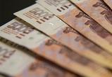 В 2019 год в доходную часть бюджета Воронежа поступило более 24 млрд рублей