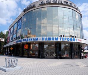 В Воронеже на фасаде закрытого кинотеатра появились слова благодарности врачам