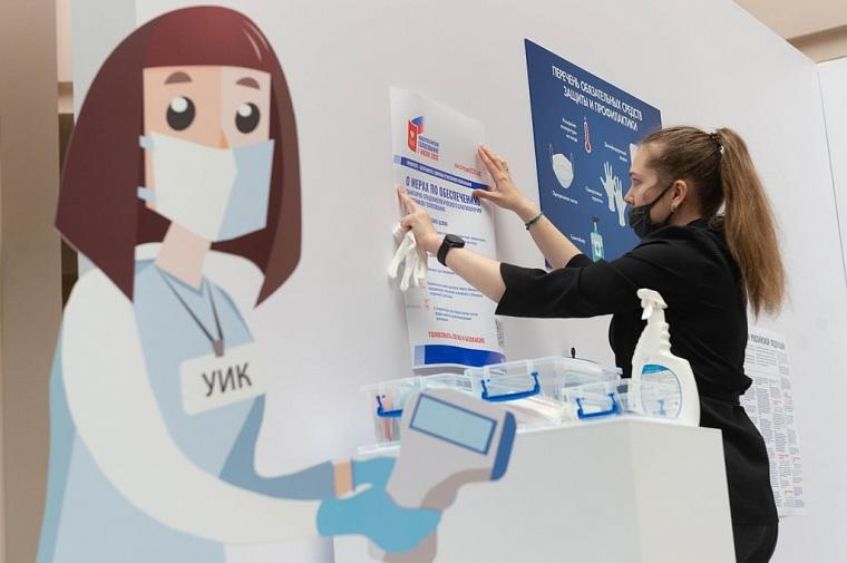Названо время работы участков в период предварительного голосования в Воронеже