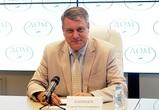 Явка на общероссийское голосование в Воронежской области достигла 48%