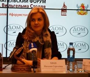 В Воронежской области выбрали нового председателя Общественной палаты