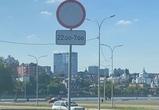 Въезд на дамбу Чернавского моста закрыли после жалоб на шумные компании
