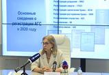 Воронежский ЗАГС: во время пандемии людей захоранивали, не регистрируя смерть